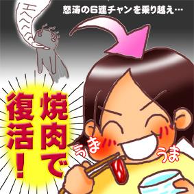 2007_10_26.jpg