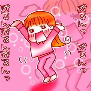 姫ダンシングマシーンと化す