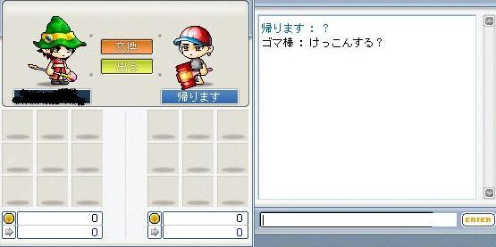 20071009011228.jpg