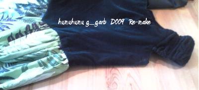 DVC00256.jpg