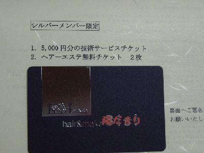 20070907152028.jpg