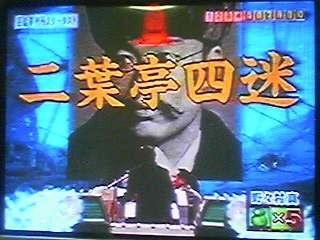 これは勘で読めました、誰か ... : 漢字クイズ 小学校 : クイズ