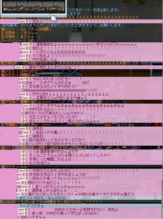 20070131222615.jpg