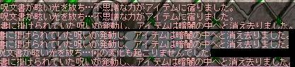20070205221710.jpg