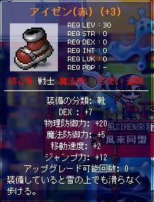 20070210220045.jpg
