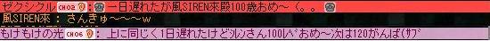 20070224222005.jpg