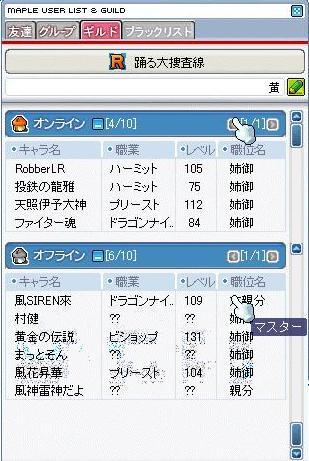 20070329221141.jpg