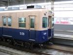 阪神5000系