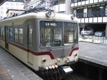 地鉄14760