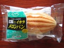 ハイカラメロンパン