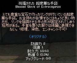 20070109034459.jpg