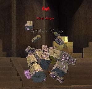 20070110025037.jpg