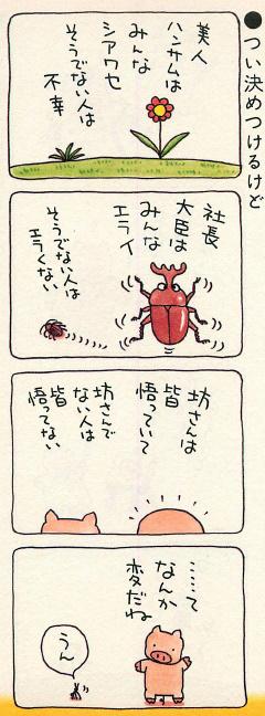 1-129.jpg