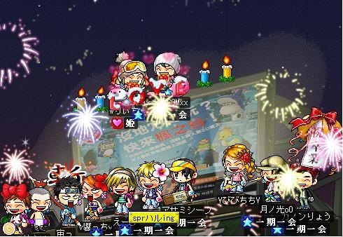 20070910_01.jpg