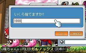20071008092416.jpg