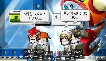 20071013170853.jpg