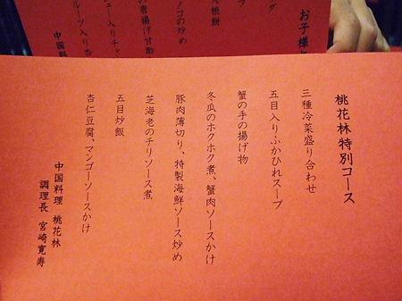 2011_05050228.jpg