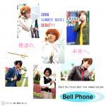 BellPhone002b.jpg
