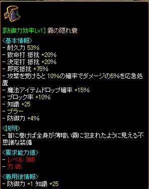 06.10.18kiri.jpg