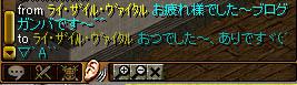 06.10.19dokusya.jpg