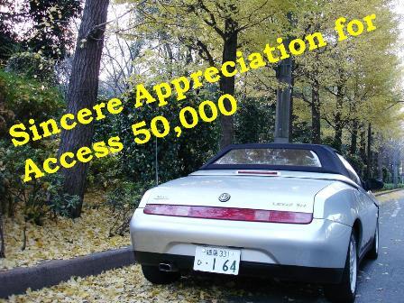 Access50000.jpg