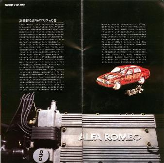 Alf1213.jpg
