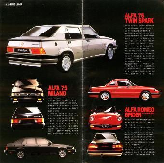 Alf1415.jpg
