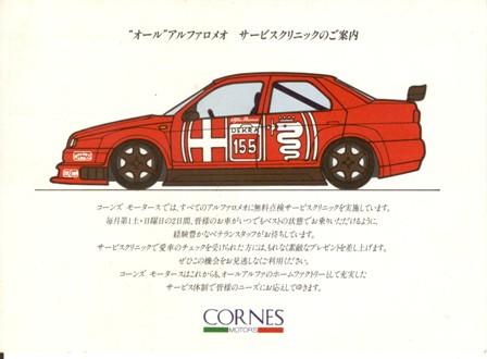 CORNES3-1.jpg