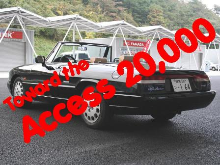 ToAccess20000.jpg