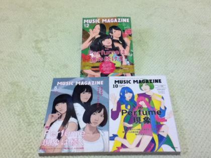 MM Perfume特集号