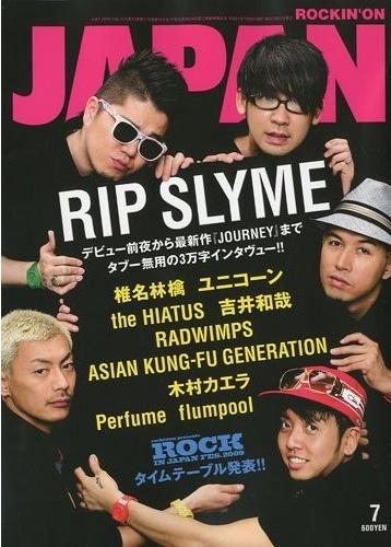 ROJ 200907