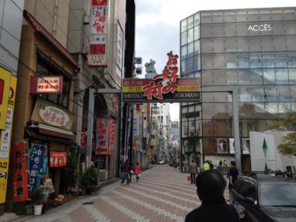 okonomimura.jpg