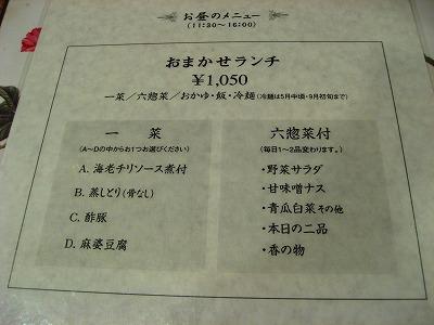 100_0817.jpg