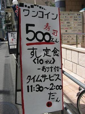 20070420124150.jpg
