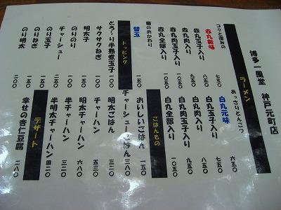 20070531125930.jpg