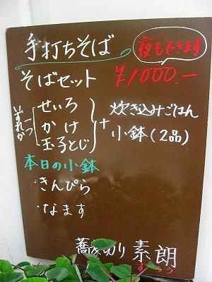 20070722195645.jpg