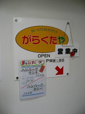 20070921192848.jpg
