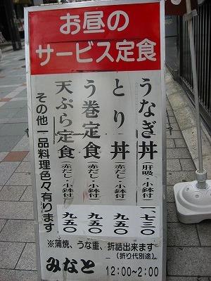 20071030130034.jpg