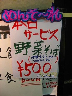 20071205125308.jpg