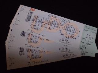 Bon Joviライブチケット