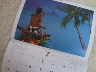 カレンダーの中身Ⅰ