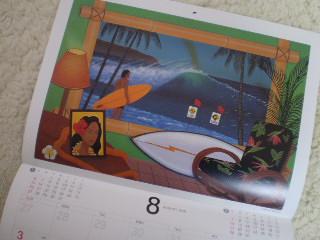 カレンダーの中身Ⅱ