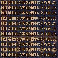 20071013195431.jpg
