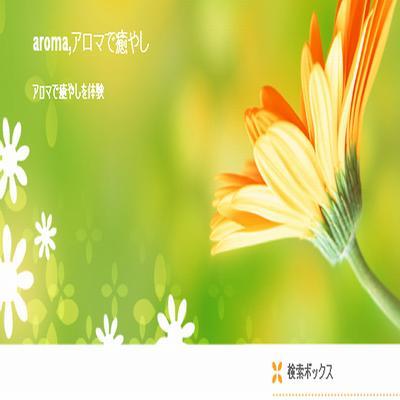 20070711002026.jpg