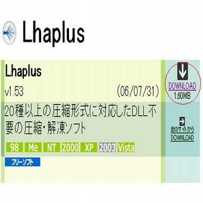 Lhaplus4.jpg