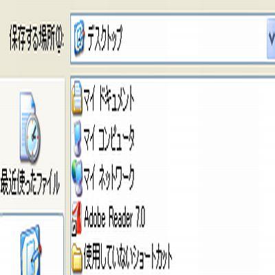 Lhaplus.jpg