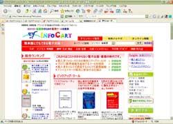 infocart-001.jpg