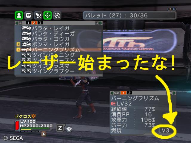 10m23d.jpg