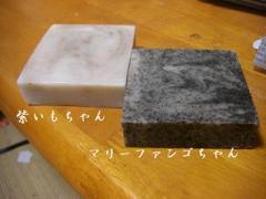 石鹸1-2