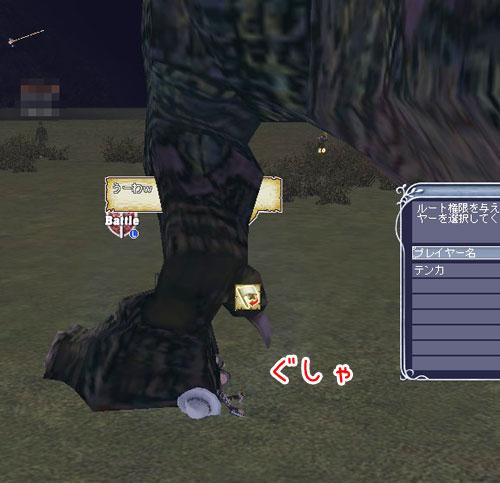 20070410200626.jpg